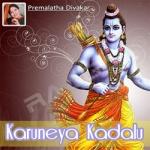 Karuneya Kadalu