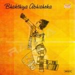 Bhakthiya Abhisheka