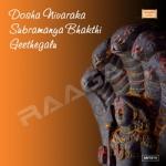 Dosha Nivaraka Subramanya Bhakthi Geethegalu
