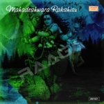 mahadeshwara rakshisu