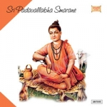 Sri Padavallabha Smarane