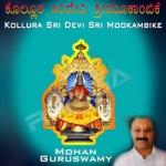 Kollura Sri Devi Sri Mookambike