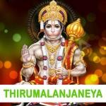 Thirumalanjaneya