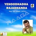 Yehoodhadha Rajadhanda - Vol 2