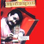 Aaraam Thamburan