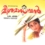 Meesa Madhavan