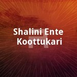 Shalini Ente Koottukari