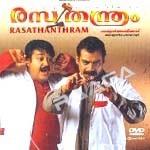 rasathanthram
