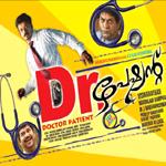 dr. patient