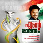 ente bharatham (album)