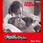 Aadi Paapam