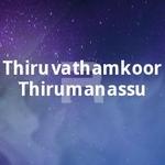 thiruvathamkoor thirumanassu