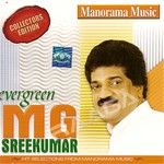 evergreen mg. sreekumar