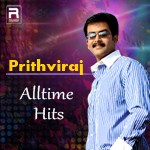 Prithviraj's All Time Hits