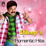 Dileep's Romantic Hits