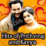 Hits Of Prithviraj And Kavya