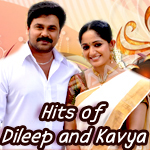 Hits Of Dileep and Kavya