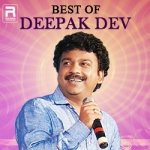 Best of Deepak Dev