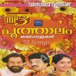 poothalam - vol 2