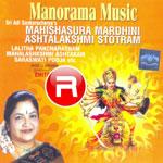 Mahishasura Mardhini Ashtalakshmi Stotram