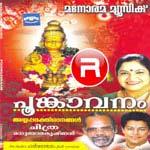 poongavanam - vol 3