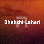 bhakthi lahari