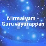 Nirmalyam - Guruvayurappan