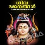 Shivabhajanangal