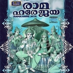 Rama Hare Jaya