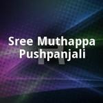 sree muthappa pushpanjali