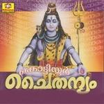 kottiyoor chaithanyam - vol 2