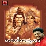 gouri shankaram - part 1