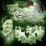 aavani - vol 2