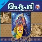 ashtapathi - vol 3