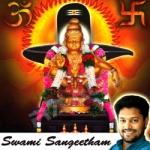 Swami Sangeetham