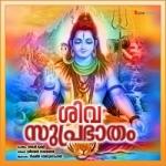 Siva Suprabhatham
