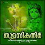 Thulasikkathir