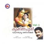 krishnapuri - vol 1