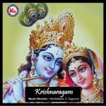 Krishnaragam