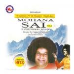 Mohana Sai - Vol 2