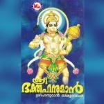 Sree Bhaktha Hanuman