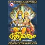 sreedharam