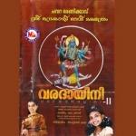 varadhayini - vol 2