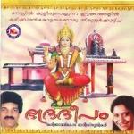 bhadradeepam - prakash