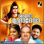 Shambo Mahadeva