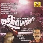 lalithagaanam - vol 2