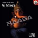 Aala Re Ganesha