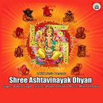 Shree Ashtavinayak Dhyan