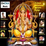 10 Best Devotional Marathi Songs