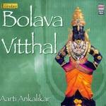 Bolava Vitthal - Aarti Ankalikar